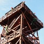 Miejsce ćwiczeń to wieża widokowa na Wapniarce (532 m n.p.m.)